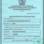 SECP_Certificate